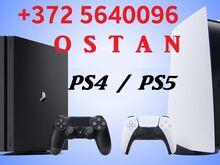 Uut Sony Playstation 4/5 HEA HINNAGA